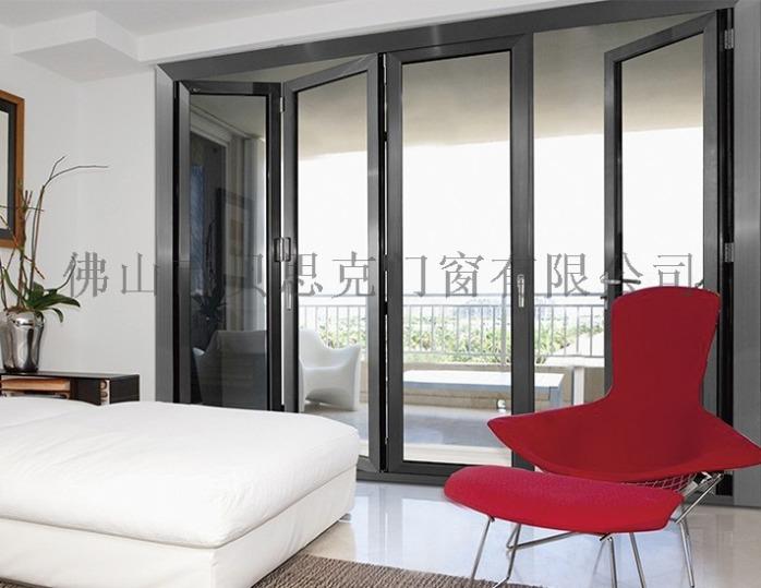 广东厂家订制铝合金折叠门 酒店重型隔断玻璃折叠门144308595