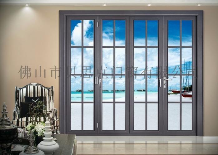 广东厂家订制铝合金折叠门 酒店重型隔断玻璃折叠门928744185