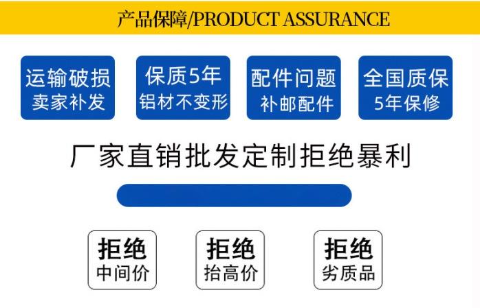 广东门窗厂家订制 铝合金钢化玻璃折叠门143436765