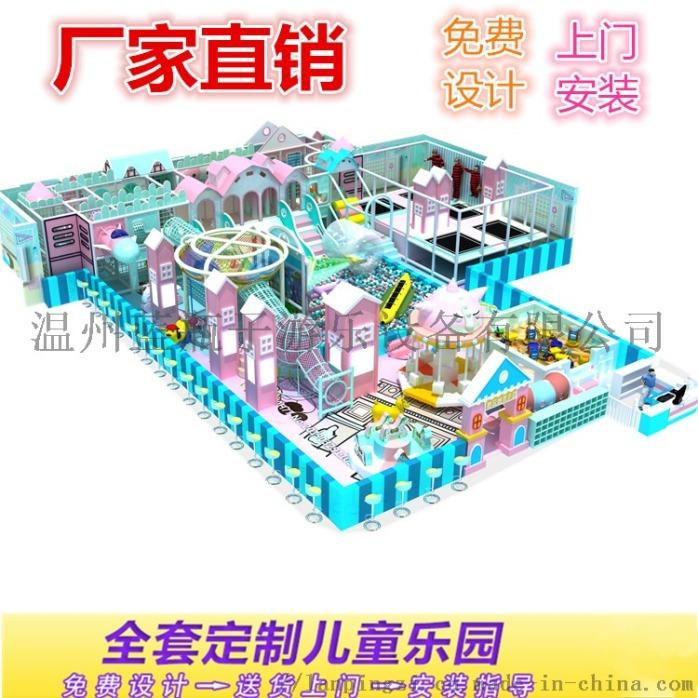 安徽淘气堡儿童乐园游乐设备厂家直销地产招商引流929097195