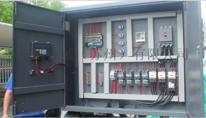 南通水冷螺杆式冷水机组 厂家直销 旭讯机械927600085
