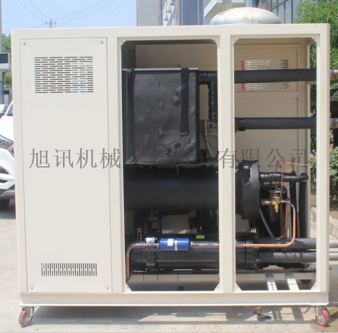 厂家供应水冷冷水机 激光冷冻机定制供货142813455