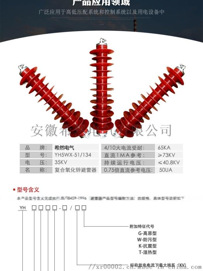 YH5WX-51-134_01-02.jpg