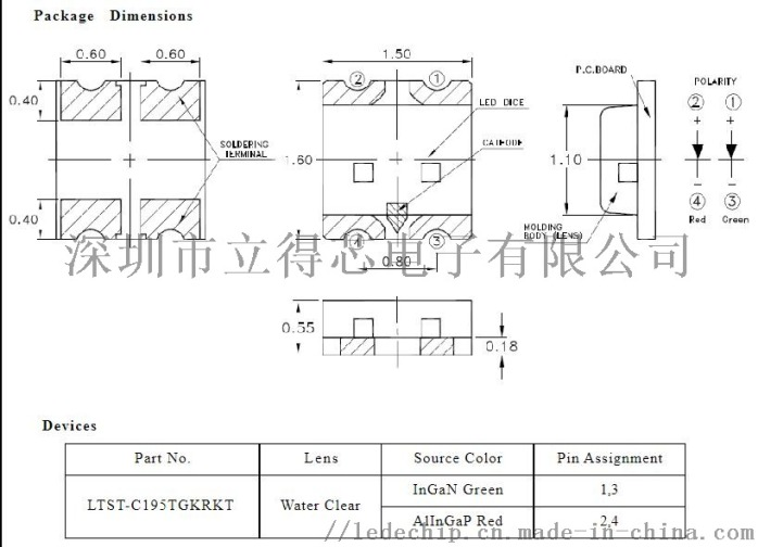 LTST-C195TGKRKT尺寸图.jpg