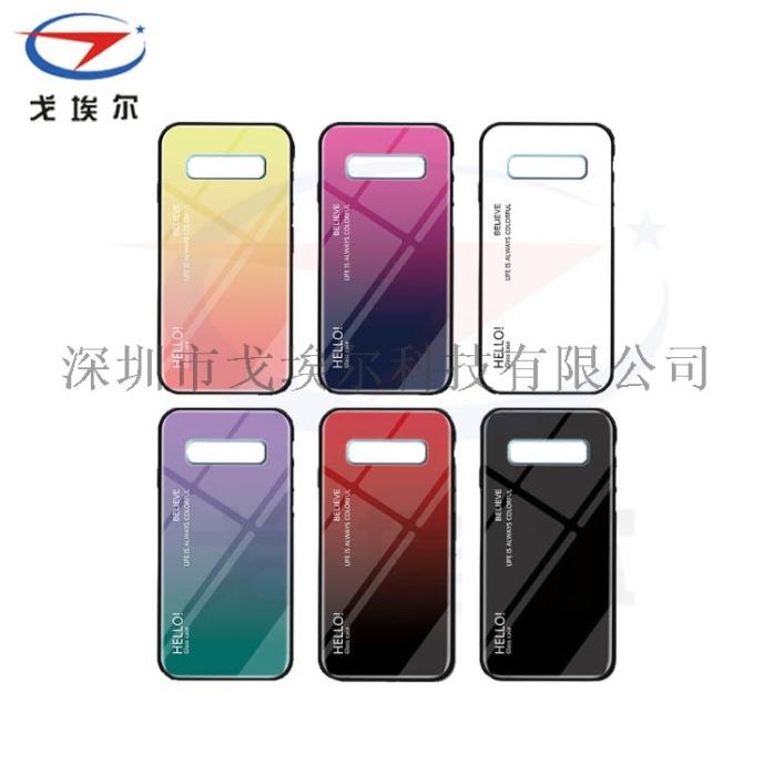 手机玻璃保护套点胶加工-8.jpg