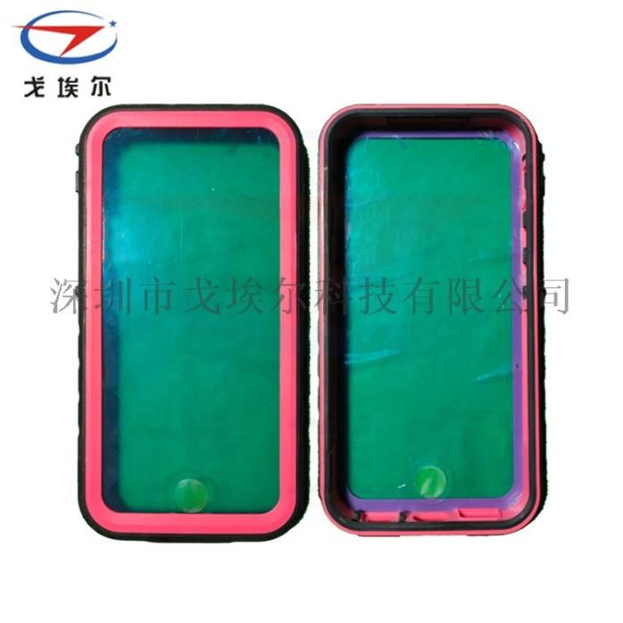 手机保护套点胶加工-2.jpg
