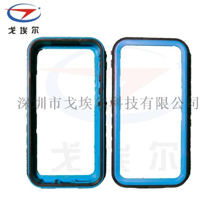 手机保护套点胶加工-3.jpg