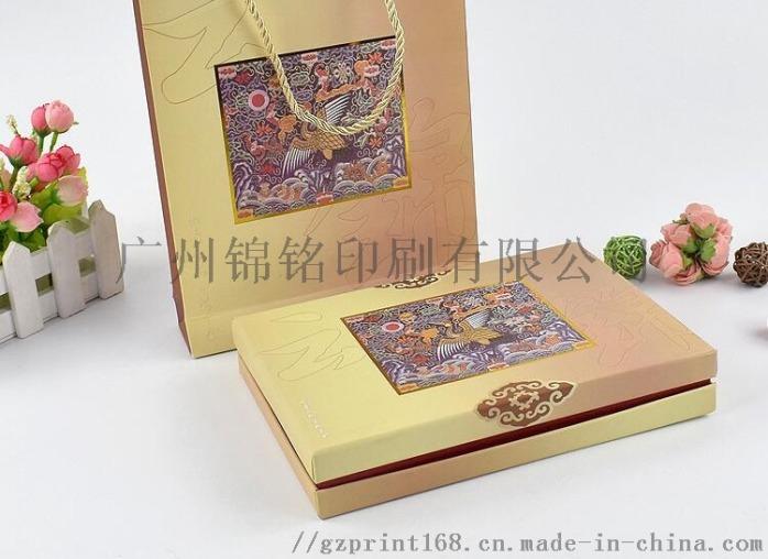 保鲜瓦楞纸箱、包装、精美手挽袋、无纺布手挽袋906918835