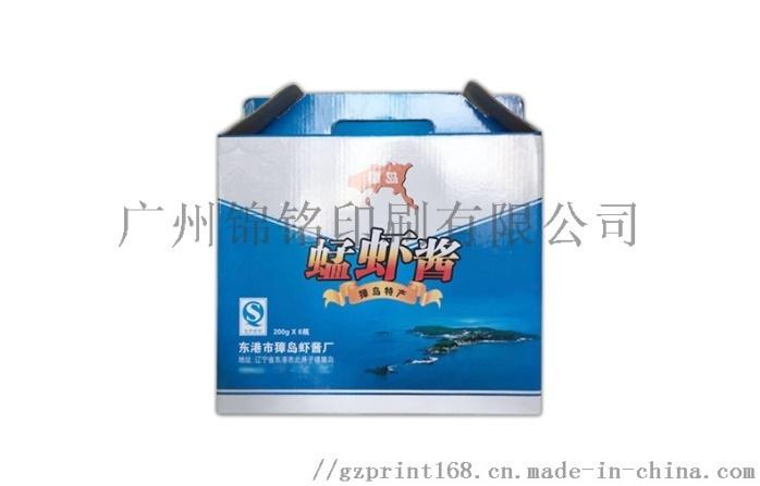 保鲜瓦楞纸箱、包装、精美手挽袋、无纺布手挽袋906918865