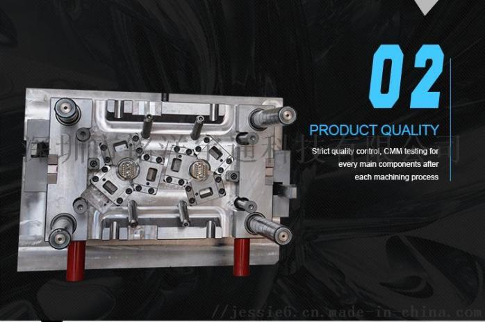 Precision mold 02.jpg