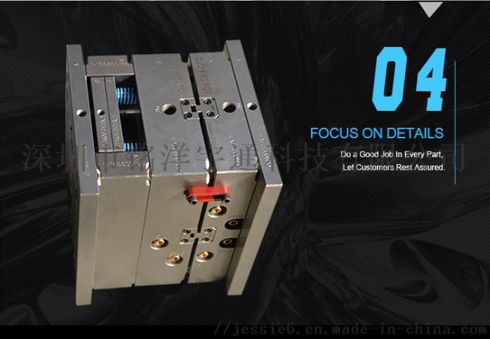 Prototype mold 04.jpg