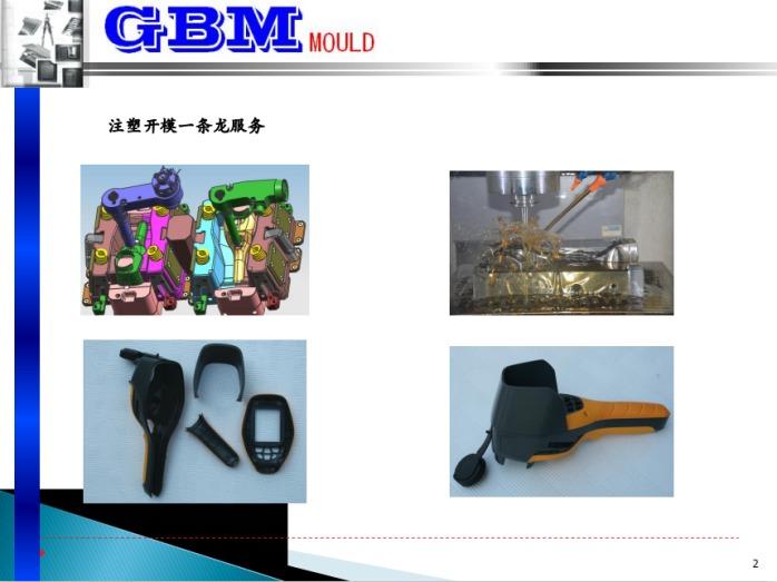 PEEK高温注塑模具 内螺纹塑胶产品全自动注塑成型144156595