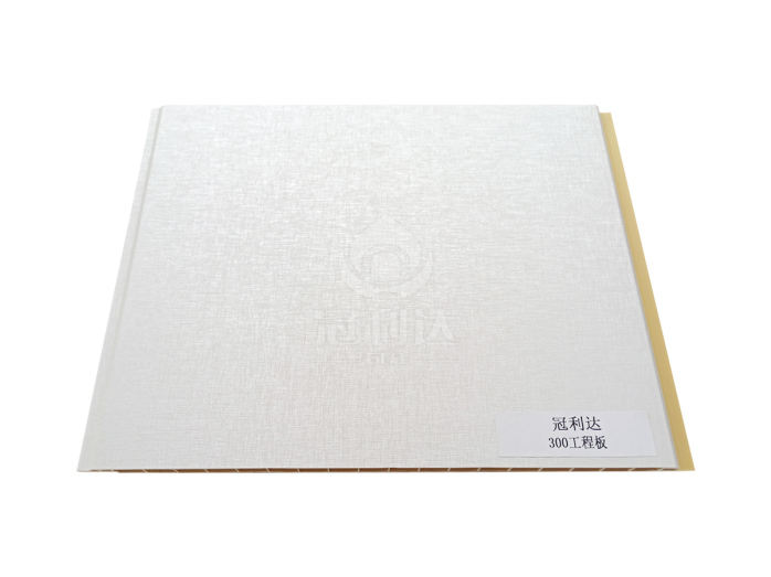 300V缝 冠利达塑钢集成墙板929419255