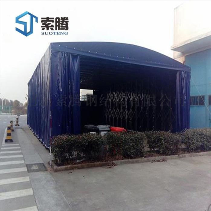 三门峡义马市工地伸缩雨蓬移动推拉帐篷停车棚厂家  929446335