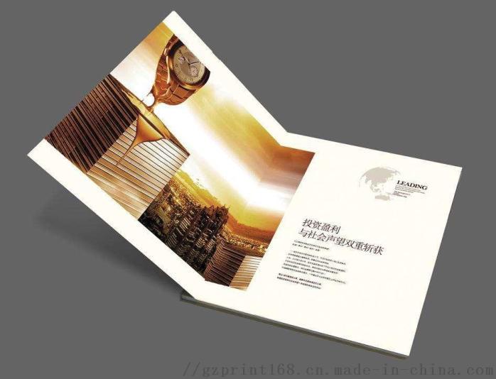 企业画册,宣传单张,优惠券印刷929793575