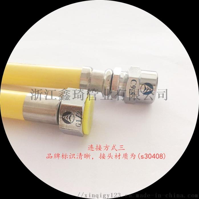 工厂直销 304不锈钢燃气管灶具管煤气管金黄波纹管922829085