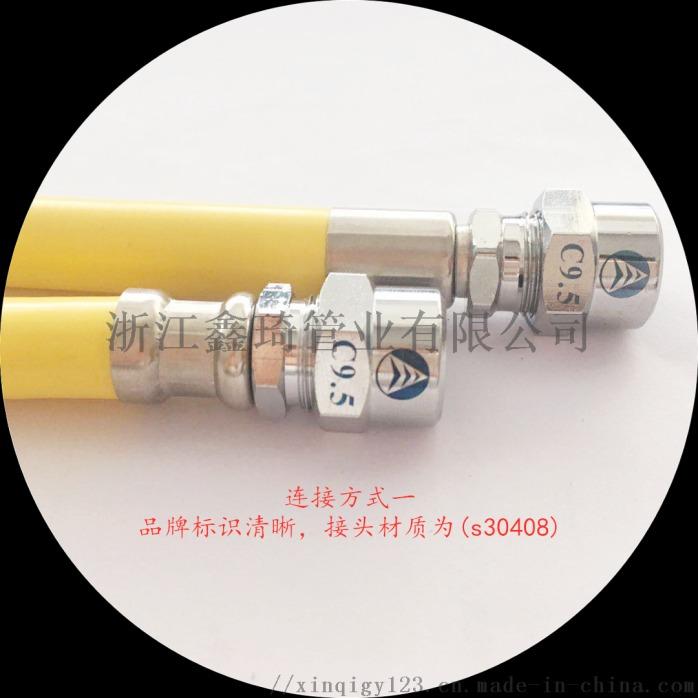 工厂直销 304不锈钢燃气管灶具管煤气管金黄波纹管922829055