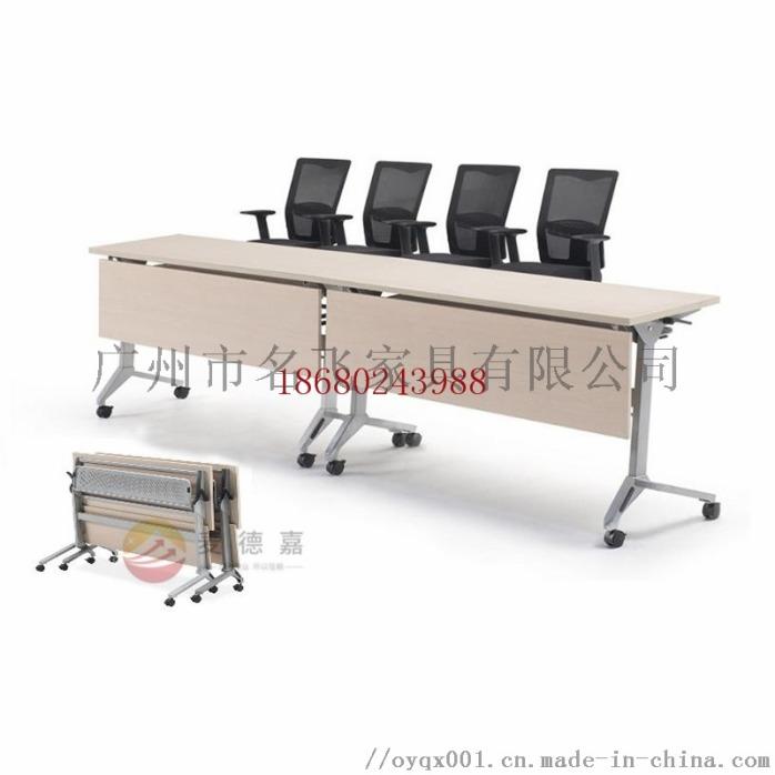 云浮会议桌学生书写长桌930024145