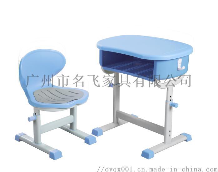 K003A+KZ10A- (1)天蓝.jpg
