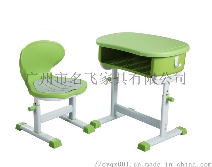K003A+KZ10A- (3)果绿.jpg