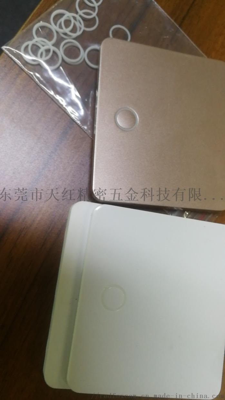 wx_camera_1589359163787.jpg