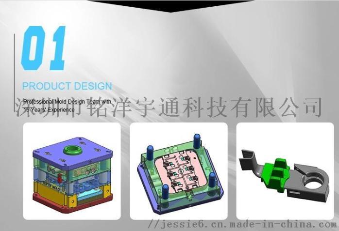 深圳市精密模内镶件注塑成型工厂141977875
