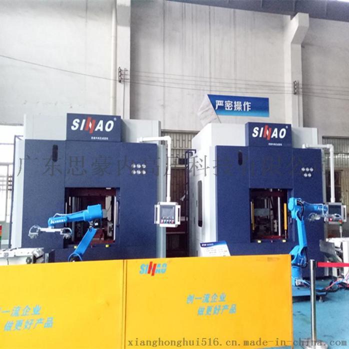 供應優質不鏽鋼管件成型液壓機|管件設備|專業保證質量35621942