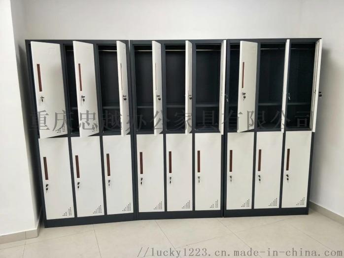 教室储物柜 宿舍储物柜 重庆储物柜 厂家直销111043482