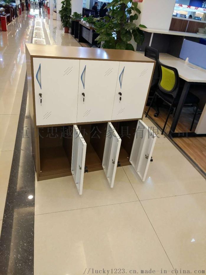 教室储物柜 宿舍储物柜 重庆储物柜 厂家直销111043282