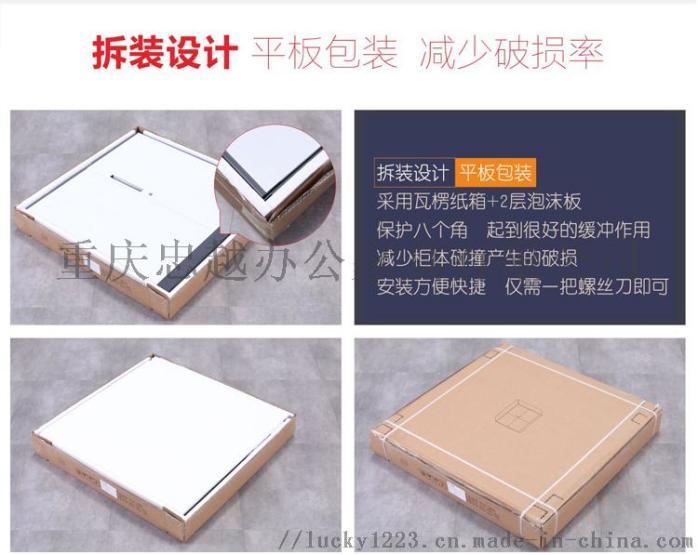 重庆铁皮柜厂家 定做铁皮柜141858175