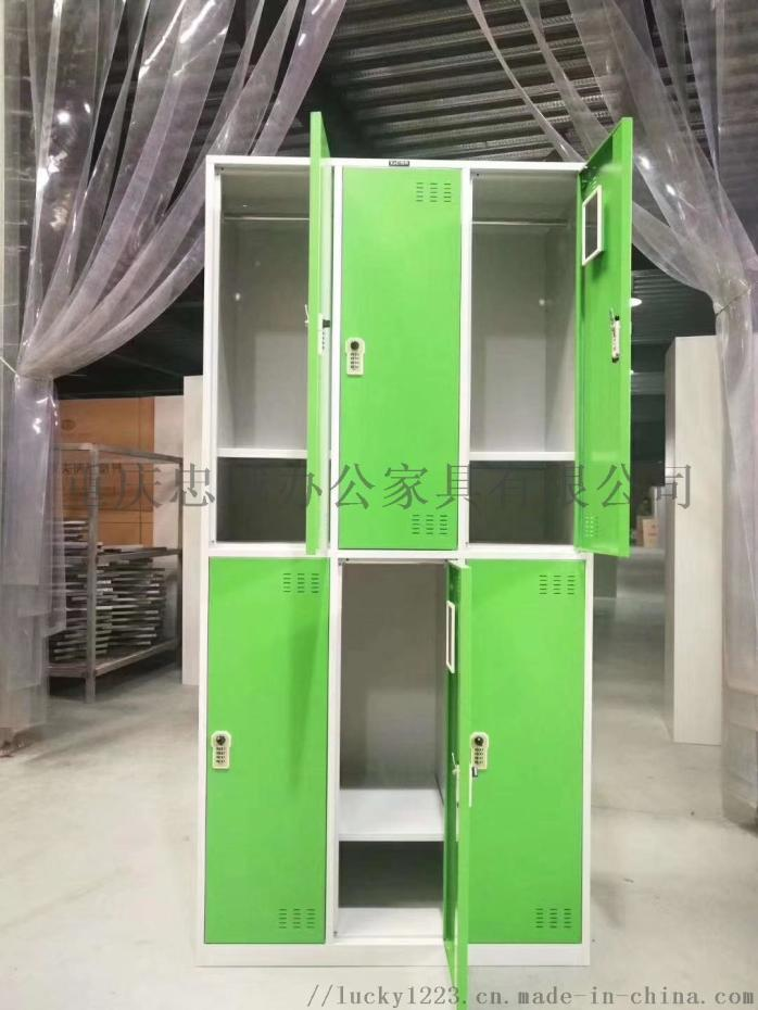 重庆不锈钢 衣柜生产厂家831956402