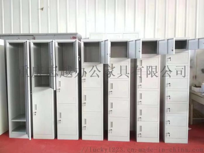 重庆不锈钢 衣柜生产厂家110499182