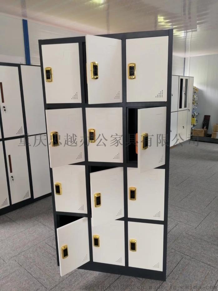 教室储物柜 宿舍储物柜 重庆储物柜 厂家直销111043252