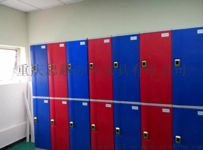 重庆不锈钢 衣柜生产厂家110499202