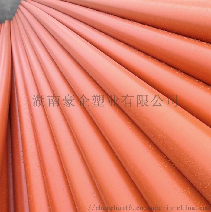湖南株洲豪企CPVC电力管地埋穿线管电缆套管138694515