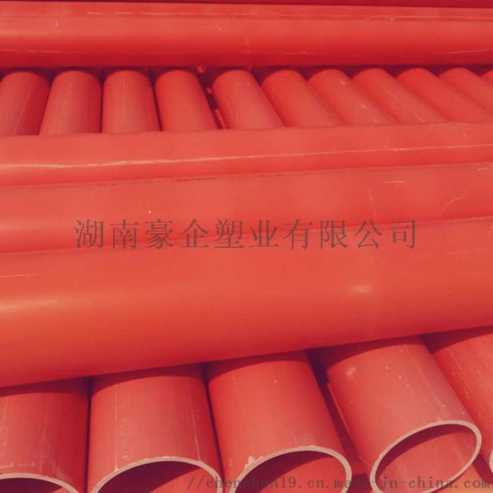 湖南株洲豪企CPVC电力管地埋穿线管电缆套管911320705