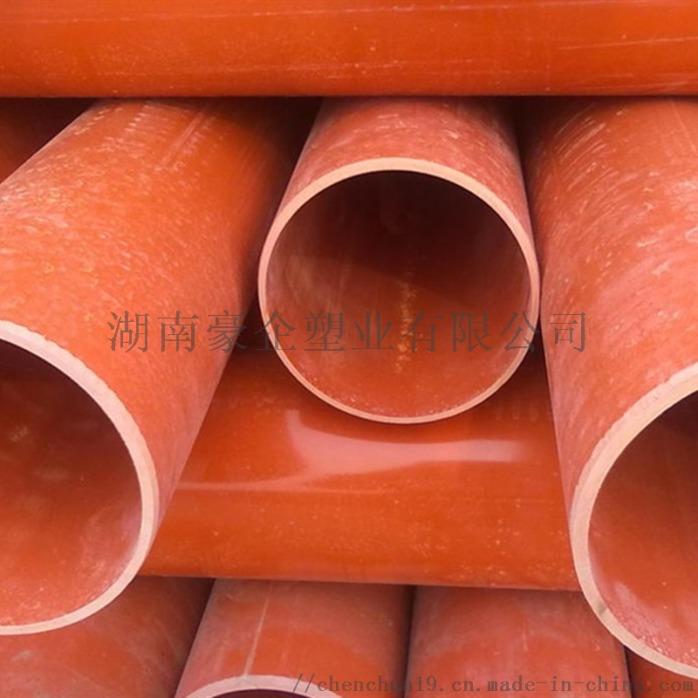 湖南株洲豪企CPVC电力管地埋穿线管电缆套管138694505
