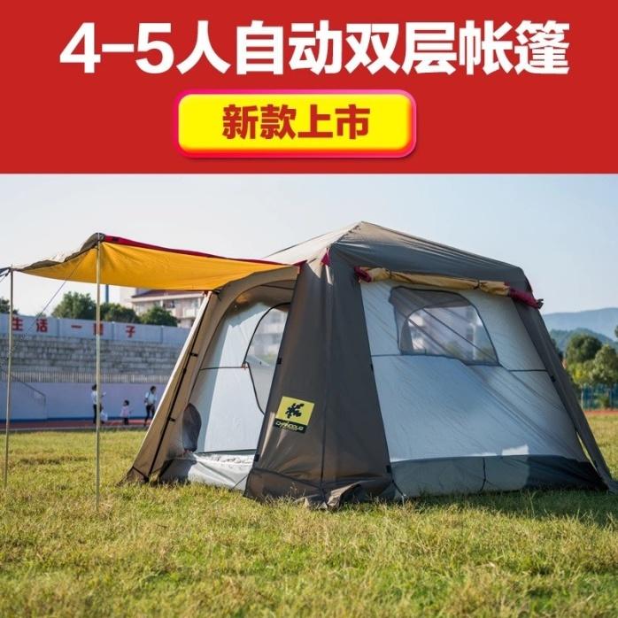 自动帐篷 液压自动帐篷 昆明自动帐篷批发 零售145402225