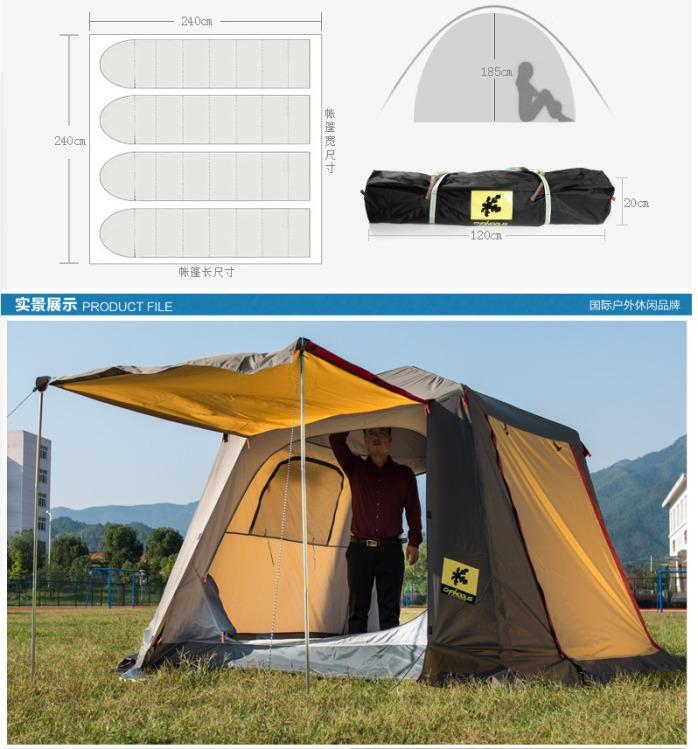 自动帐篷 液压自动帐篷 昆明自动帐篷批发 零售145401785