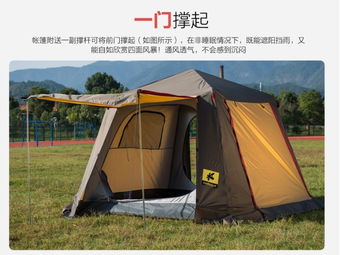 自动帐篷 液压自动帐篷 昆明自动帐篷批发 零售145401765