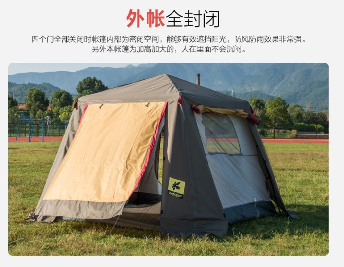 自动帐篷 液压自动帐篷 昆明自动帐篷批发 零售145401755