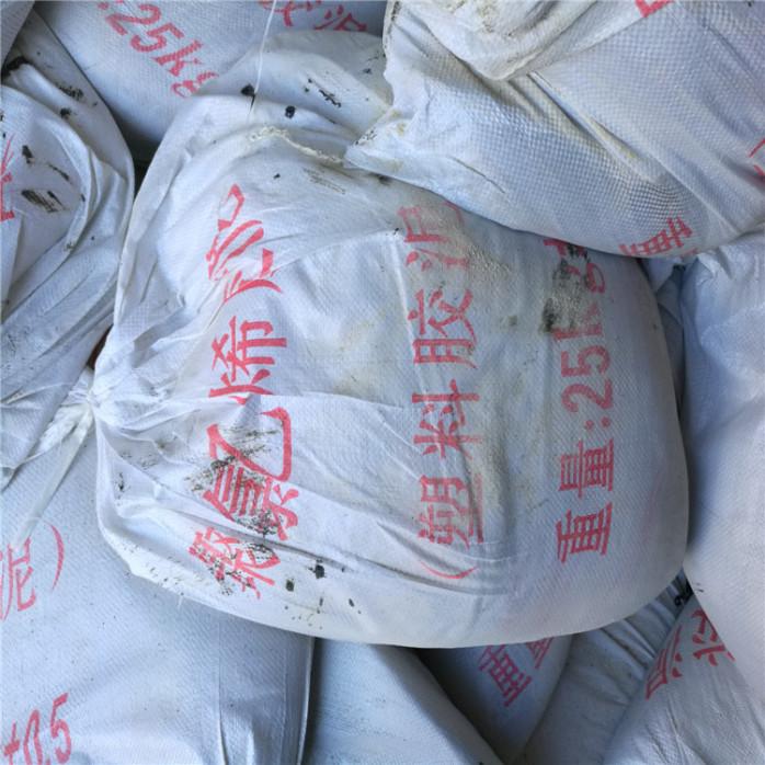 公路路面填缝沥青胶泥嵌缝聚氯乙烯胶泥用塑性填料胶泥145617745
