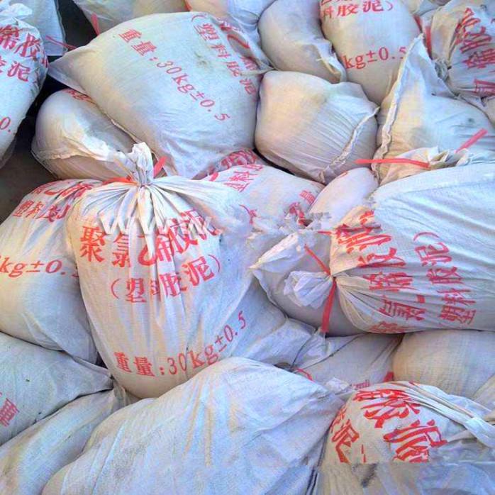 公路路面填缝沥青胶泥嵌缝聚氯乙烯胶泥用塑性填料胶泥931729355