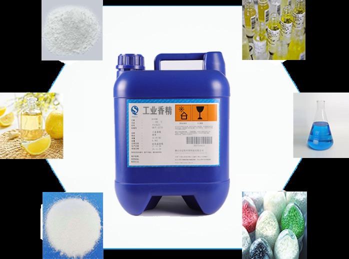 耐高温塑料香精厂家生产工业香精PVC鞋材香精915236105