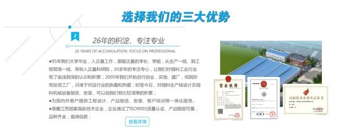 正昌同款牧草颗粒机,江苏饲料机械厂环模颗粒机145959725