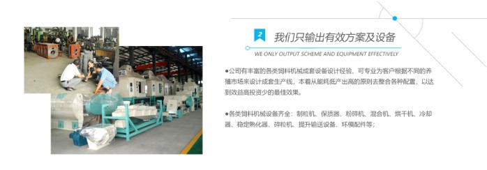 正昌同款牧草颗粒机,江苏饲料机械厂环模颗粒机145959665