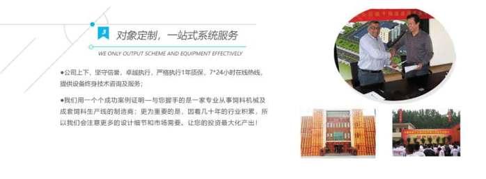 正昌同款牧草颗粒机,江苏饲料机械厂环模颗粒机145959685