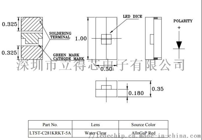 LTST-C281KRKT-5A.jpg