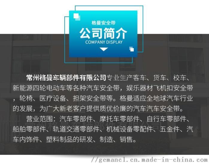 公共资料 (3).jpg