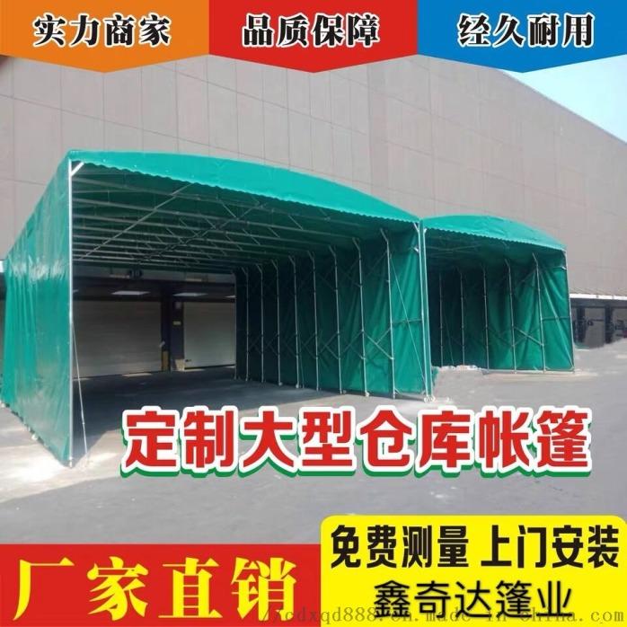 成都市新都区定做伸缩雨篷 帆布雨篷 户外遮阳棚146665305